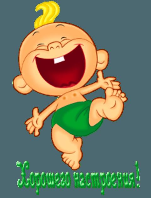 О пользе смеха для здоровья