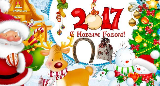 snovimgodom C новым годом