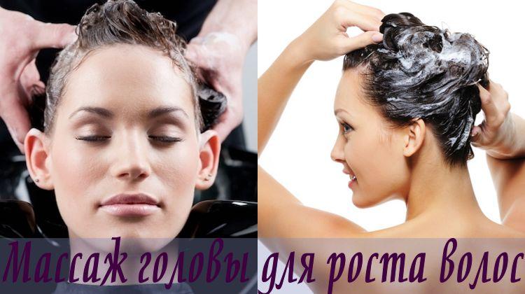 Советы и рецепты для быстрого роста волос
